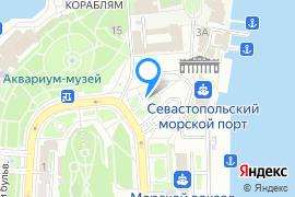 «Два пруда»—Турбаза в Севастополе