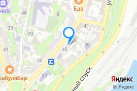 «Dolce Vita»—Салон красоты в Севастополе