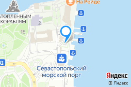 «Рамут-Севастополь-Тур»—Турфирма в Севастополе