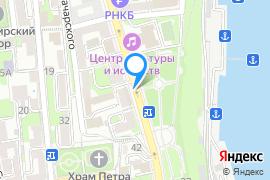 «Италия»—Кафе в Севастополе
