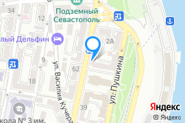 «КрымТрансТур»—Экскурсии в Севастополе
