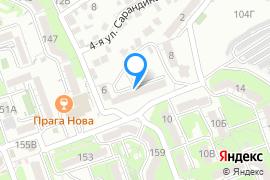 «Жасмин»—Салон красоты в Севастополе