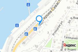 «Просто Такси 1557»—Такси в Севастополе