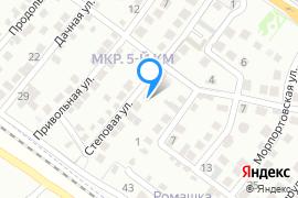 «Севастополь»—Общежитие в Севастополе