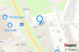 «Мантрам»—Магазин бижутерии в Севастополе