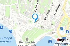 «Рута»—Мед. центр в Севастополе