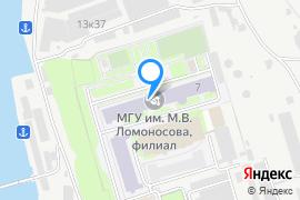 «Спортивно-оздоровительный комплекс Филиала МГУ»—Бассейн в Севастополе