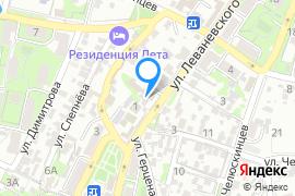 «Руслан и Людмила»—Гостиница в Севастополе