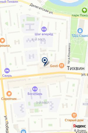 ПРОМТОВАРНЫЙ МАГАЗИН ОРХИДЕЯ на карте Тихвина