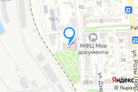 «Корабел»—Дом культуры в Севастополе