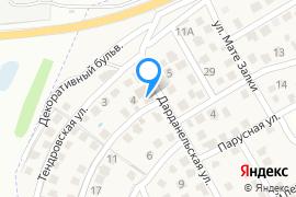 «Максимова Дача»—Гостиница в Севастополе