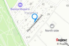 «Малиновая 33»—Дом отдыха в Учкуевке