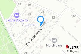 «Отдых на море»—Дом отдыха в Учкуевке