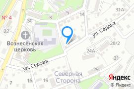 «Аист»—Хостел в Севастополе