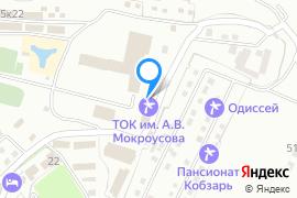 «Горизонт»—Турбаза в Севастополе