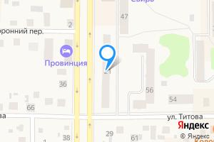 Сдается двухкомнатная квартира в Лодейном Поле Лодейнопольское городское поселение, улица Гагарина, 21