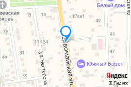 «Романтик»—Гостиница в Каче
