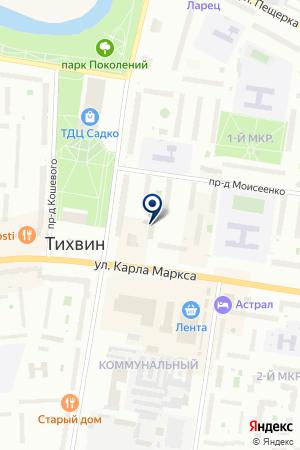ПРОДОВОЛЬСТВЕННЫЙ МАГАЗИН ЛАДЬЯ на карте Тихвина