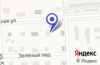 Схема проезда до компании ЛОДЕЙНОПОЛЬСКИЙ СТАДИОН в Лодейном Поле