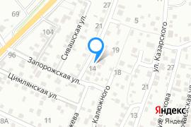 «Андромеда»—Гостиница в Севастополе