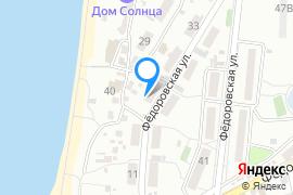 «Бельбек Люкс»—Гостиница в Севастополе