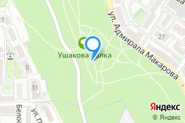«Ушакова балка»—Историческое место в Севастополе