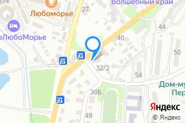 «Атлантус»—Гостиница в Севастополе
