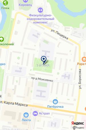 ПАРИКМАХЕРСКАЯ ДЕМАКОВА Л.Э. на карте Тихвина
