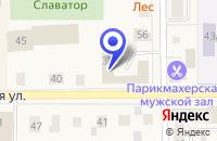 Схема проезда до компании ЛОДЕЙНОПОЛЬСКАЯ ТОГРАФИЯ в Лодейном Поле