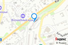 «Севастополь»—Аэропорт в Севастополе