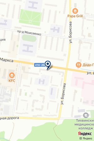 ТСЦ ХЭЛЛ на карте Тихвина