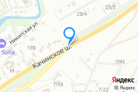 «Волшебный край»—Гостиница в Севастополе