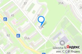 «Юлия»—Салон красоты в Севастополе