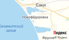 Гостиницы города Новофёдоровка на карте