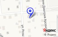 Схема проезда до компании АТП ЛОД АВТО в Лодейном Поле