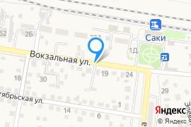 «Железнодорожная станция г. Саки»—Вокзал в Саках