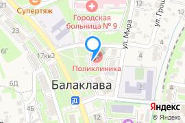 «Медикал-Юг»—Мед. центр в Севастополе