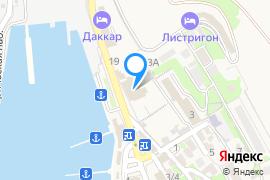 «Балаклавский дворец культуры»—Дом культуры в Севастополе