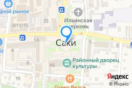 «Площадь Революции»—Площадь в Саках