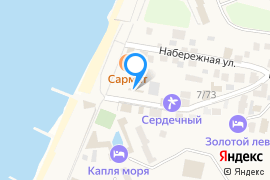 «Фортуна»—Пансионат в Песчаном