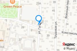 «Волна»—Гостиница в Саках