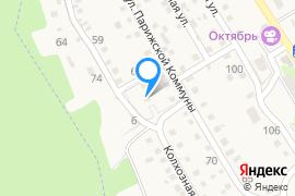 «Конные прогулки»—Спортивный клуб в Севастополе
