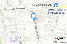 «Фортуна»—Гостиница в Николаевке