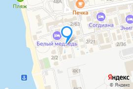 «Одиссей»—Гостиница в Николаевке