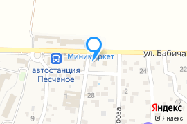 «Гульнара»—Гостиница в Песчаном