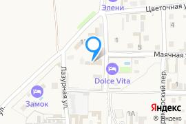 «Анастасия»—Гостиница в Николаевке