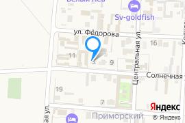 «Солнечная Орхидея»—Гостиница в Николаевке
