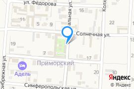 «Лагуна»—Пансионат в Николаевке