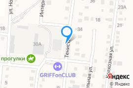 «GRIFFonCLUB»—Спортивный зал в Саках