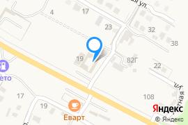 «Встреча»—Гостиница в Саках